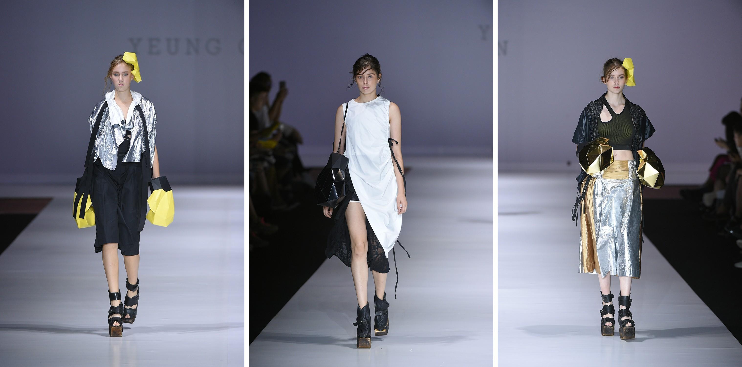 Yeung Chin